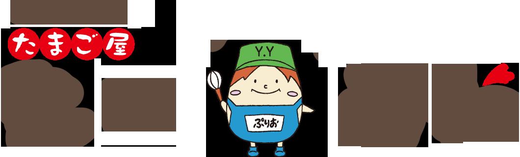 吉川養鶏ロゴ