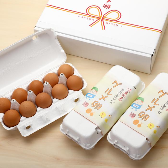 グルメ卵30個